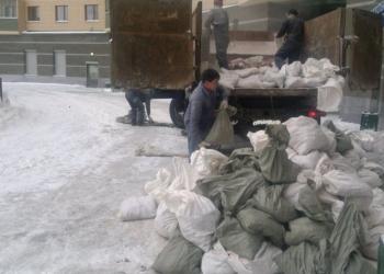 Вывоз различного мусора.Помощь грузчиков.
