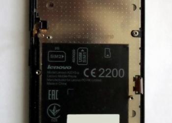 Lenovo A2010 дисплейный модуль