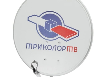 Мастер по установке и ремонту Антенн