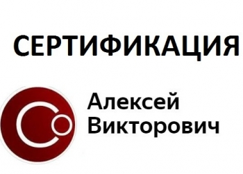 Услуги сертификации и декларирования по ТР ТС в г. Липецк