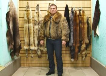 Куртки из волка