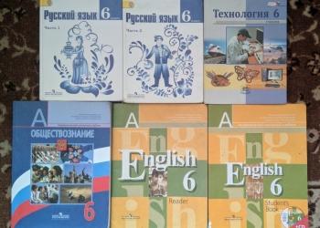 Учебники 6,7,8,9,10-11