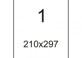 Самоклеящиеся этикетки Mega Label