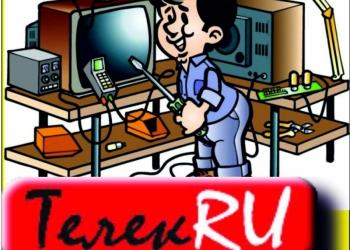 Добротный ремонт телевизоров