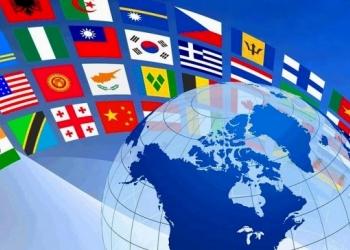 Онлайн центр изучения ин.языков и подготовки к сдаче ЕГЭ, ILTS