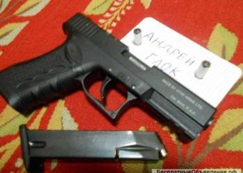 gun777.ru интернет магазин травматического оружия без лицензии без бумаг