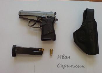 магазин травматического оружия без лицензии