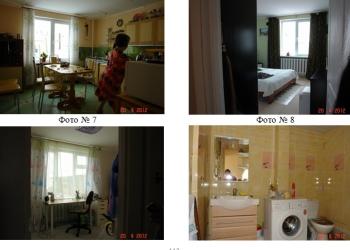 ПРОДАЕТСЯ В ЦЕНТРЕ ВИЛЮЙСКА 3-к квартира, 80 м2, 1/2 эт.
