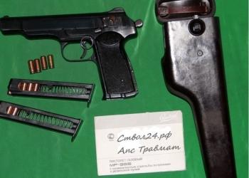 ствол24.рф магазин травматического оружия без лицензии