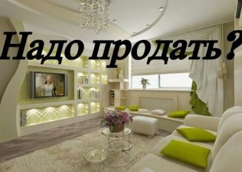 Воплощаю мечты в сфере недвижимости!