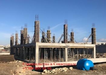 Бетонные работы в Севастополе - фундаменты, перекрытия, колонны, площадки