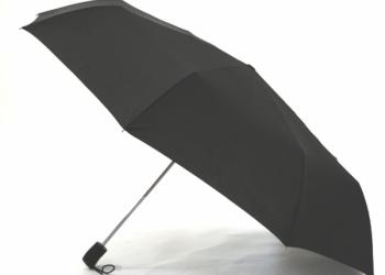 зонт с большим куполом.