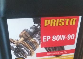 Продам масло трансмиссионное PRISTA EP 80W90 (GL-5), 20л. Европа