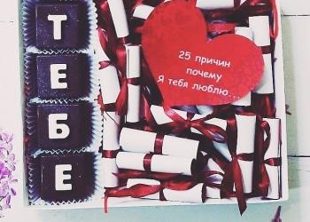 Подарки Шарыпово