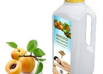 Абрикосовое масло 1 литр, 5литров
