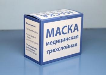 Продаётся производство медицинских масок
