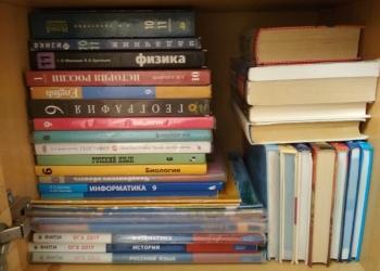 Продаются школьные учебники, в аккуратном состоянии в дешёвой цене.