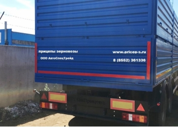 прицеп Зерновоз на 34 куб.м. 18 тонн