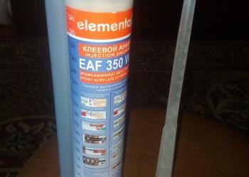 Клеевой анкер EAF 350 WS