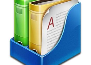 Регистратор документов на постоянную основу