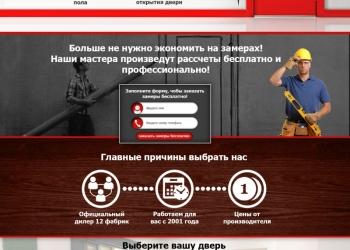 Создание сайта, продвижение, реклама