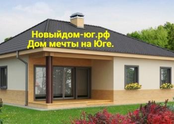 Строим дома и коттеджи.Смета.Акция.