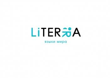 Языковая школа LiTerra