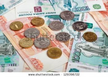 """В Орле продать акции: """"Лукойл"""", """"Полюс Золото"""", """"Ростелеком"""", """"Транснефть"""" цена"""
