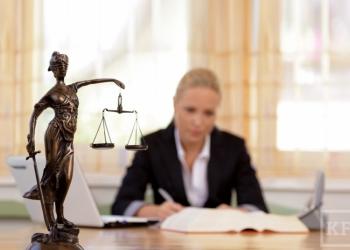 юридические консультации контрольная