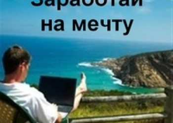 Консyльтант интернет магазина