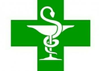 Продам аптечный бизнес