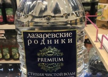 Чистейшая родниковая вода