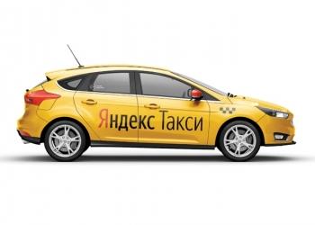 Водитель такси в разные регионы