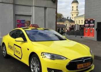 Подключение к Yandex Taxi