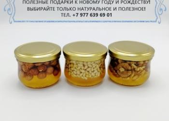 Мёд натуральный сбор 2019г. г. Москва
