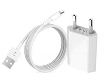 Кабель с Адаптером для IPhone 4,5, 5S, 6,6S,7,X