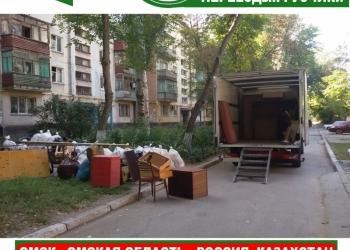 Предоставляю услуги грузовой газели для перевозки и доставки