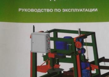 Продам Пилораму двух дисковую Алтай ДПА - 550