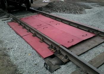 Весы автомобильные и железнодорожные