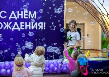 Продается агенство детских праздников