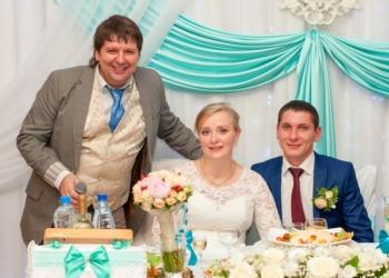 Ведущий на свадьбу юбилей банкет