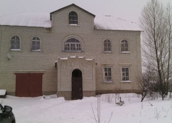 Дом 178 м2 продам срочно