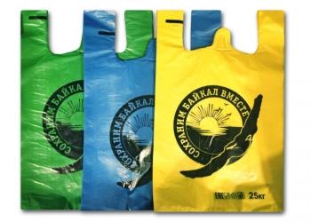 Продаем полиэтиленовые пакеты, мешки, пленку.