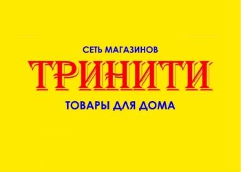 Работа телемаркетинг удаленно фрилансер работа челябинск