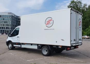 Аренда Форд Транзит промтоварный фургон