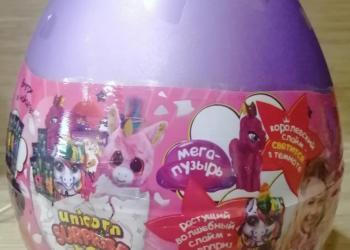 Игровой набор Яйцо-сюрприз Unicorn surprise Box 29см.