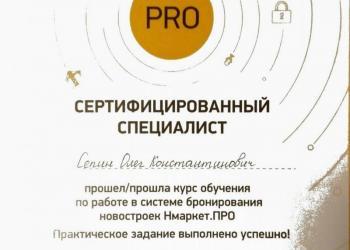 Супер риэлтор !)))