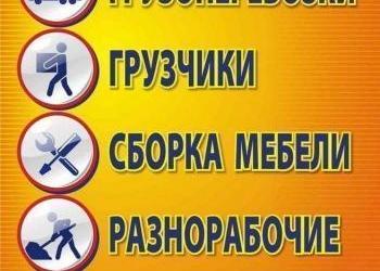 Перевозка любых грузов по Харькову.