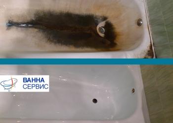 Реставрация ванн в Кирове и Кировской области.