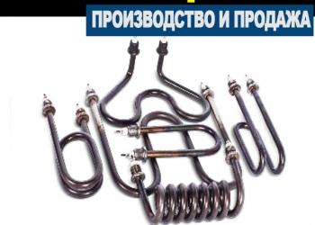 ТЭНы производство и продажа в Саранске